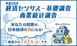 【タレントなし】大 - コピー