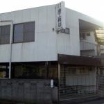 東京都東大和市中央2丁目(東大和市駅)の貸事務所