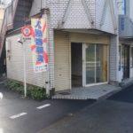 齊藤ビル1階